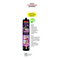 ΚΟΛΛΑ ΚΑΡΦΙ NEOPRENE T-REX MONTAGE SOUDAL (ΥΠΟΚΙΤΡΙΝΟ) 380ML