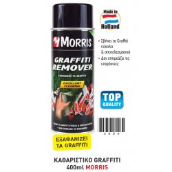 MORRIS SPRAY (ΣΠΡΕΥ) ΚΑΘΑΡΙΣΤΙΚΟ GRAFFITI 400ML