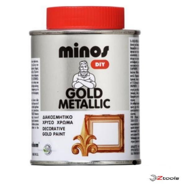ΔΙΑΚΟΣΜΗΤΙΚΟ ΧΡΥΣΟ ΧΡΩΜΑ GOLD METALLIC MINOS 180ML