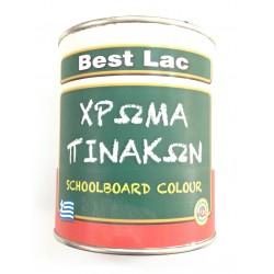 ΧΡΩΜΑ ΠΙΝΑΚΩΝ ΜΑΥΡΟ BEST LAC 0,750ML